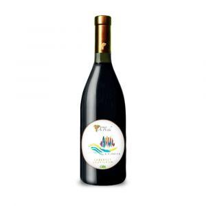 Cabernet Sauvignon Venezia Giulia Biologico – Lorenzonetto Friuli Venezia Giulia
